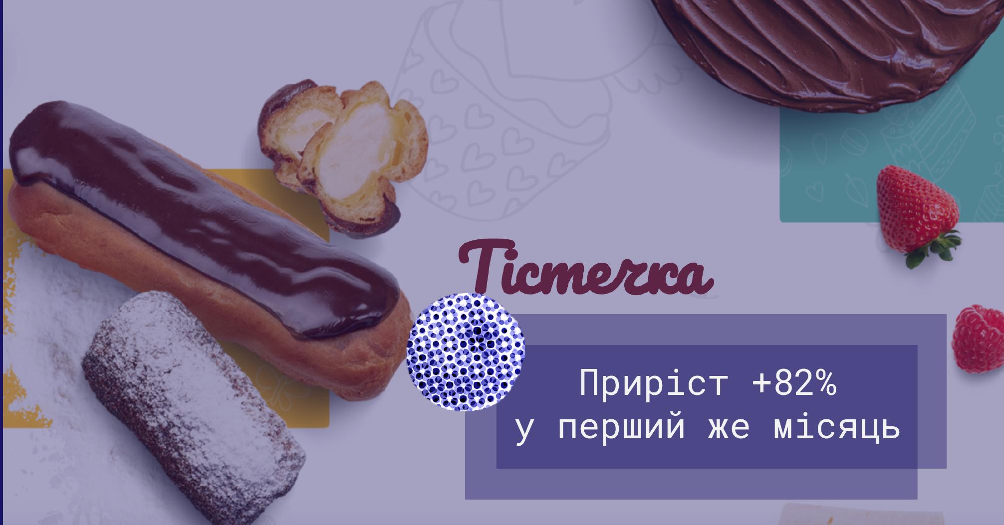 BKK2_UA