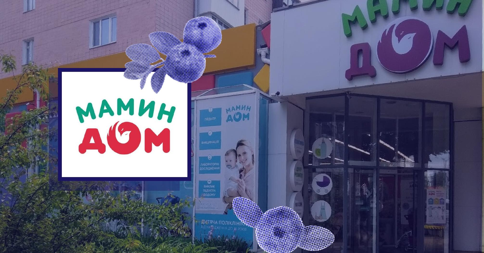 MaminDom