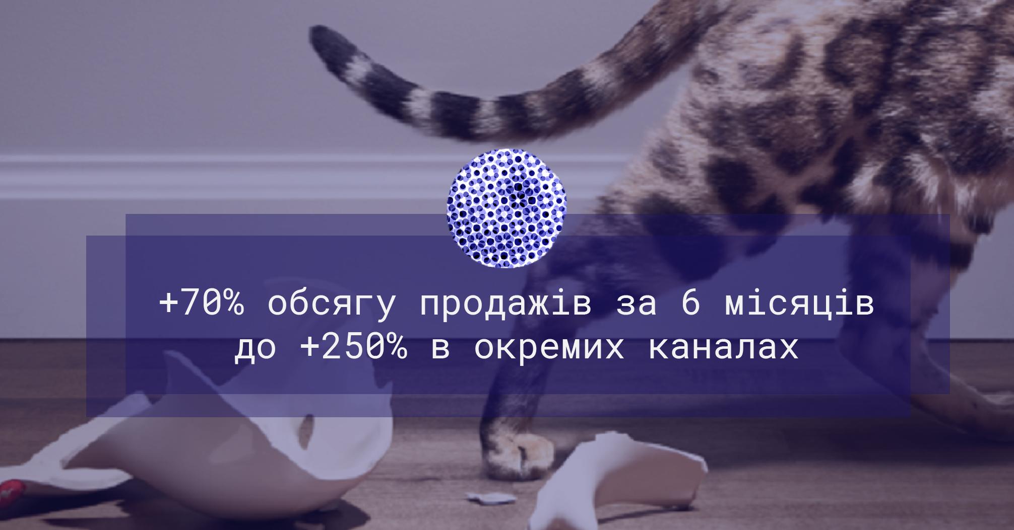 Optimeal2_UA